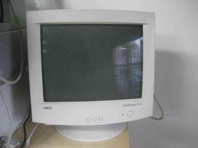 Regalo monitor de ordenador