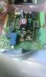 Placa electrónica