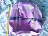 Regalo mochila infantil