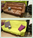 Sofá tan viejo como cómodo
