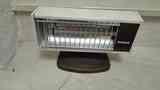 calefactor portatil(Pily Ly)