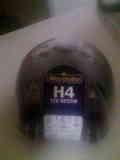 Lámparas coche H4 12v 60/55W