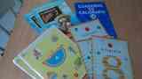Cuadernos para aprender a leer y escribir