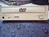 Regalo lector cd-Dvd para pc