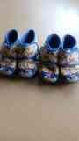 Zapatillas de casa.