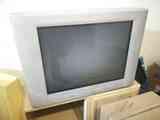 Regalamos televisión