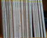 Colección música clásica 19 tomos+CDs