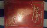 Libro de cuentos de los hermanos Grimm