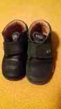 Regalo botas talla 23