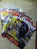 Revistas juegos y cromos