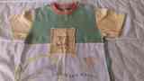 Camiseta verano niño/a talla 3 Años