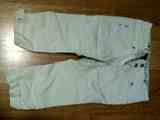 Pantalón para niña talla 12