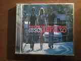 Regalo CD. ORIGINAL. B.S.O. Asfalto