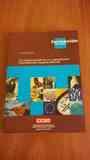 Libro sobre la ley del procedimiento contencioso administrativo (Patxys)
