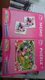 Puzzle rosa