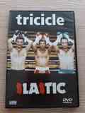 Regalo película Slastic (DVD)