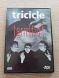 Regalo película Terrrific! (DVD)