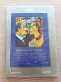 Regalo película Historia de un beso (DVD)