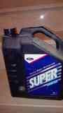 Garrafa de aceite para coche(Laila)