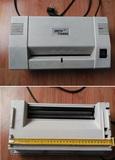 Destructora de papel