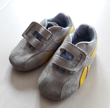 Zapatillas niño Talla 20