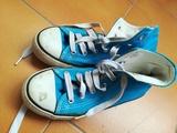 Zapatillas número 36