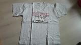 "Camiseta Blanca/gris ""adventure"" Talla G(mayte8)"