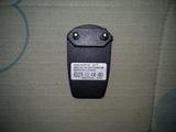 Cargador USB 0,80 mah