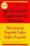 Agradeceria que me regalasen diccionario español-ingles y vicerversa