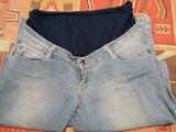 Pantalón premamá