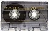 Busco cintas cassette