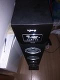 Regalo Torre de Sonido I-Joy a reparar