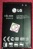 Batería LG de Móvil.