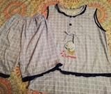 Regalo pijama