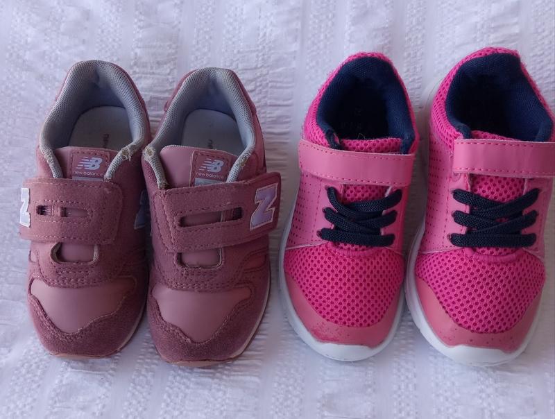 Zapatillas niña N26
