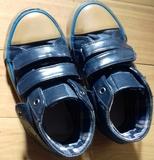 Zapatillas talla 28