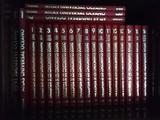 Enciclopedia y atlas