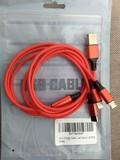 Cable de carga múltiple - 3 en 1