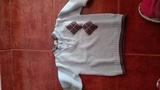 Jersey lana con dos rombos 12 meses