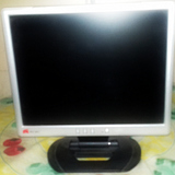 Monitor 2 sin cables.