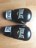 Doy guantes de boxeo talla 12 (2)